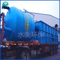 水衡环保制造 高效溶气气浮机SHPF-30 全自动 运行速度快 效率高