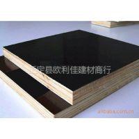 供应建筑模板 清水覆膜模板