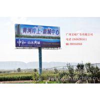 供应广州广告招牌 广州招牌广告 广州户外广告 广州大型户外广告 广州灯箱广告