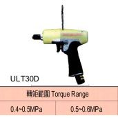 供应进口气动工具 日本瓜生URYU气动工具 ULT系列扳手