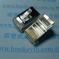 水晶头厂家 i供应RJ48 10P10C屏蔽水晶頭