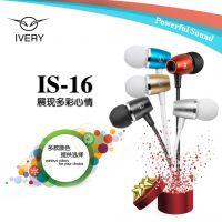 聆动新品IS-16小米3重低音入耳式手机耳塞华为魔音耳麦厂家批发