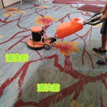 广州白云区地毯清洗公司,专业地毯清洗,洗地毯公司