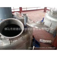 镭德堡专业生产化工成套设备反应釜、分散机、分散缸、搅拌缸