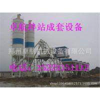 搅拌机械 混凝土搅拌机 建筑机械 混凝土搅拌站 工程机械
