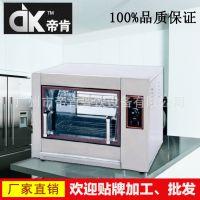旋转式电烤炉 YXD-266