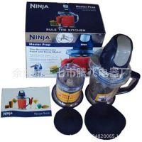 供应现货ninja搅拌水果汁机沙冰机斩冰器蓝色NINJA榨汁机价格优惠