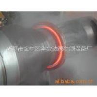 供应超音频淬火、热处理、焊接、超音频热处理设备