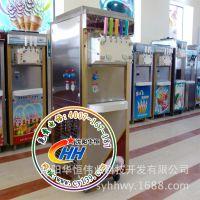 软硬冰淇淋组合机-软硬冰激凌机-软硬冰淇淋机-软硬冰淇淋一体机