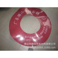 不锈钢卷材PE塑料片材保护板