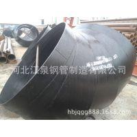 大型焊接弯头、排水用02S403标准大口径虾米腰焊接弯头