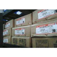 正品北京金威A302 不锈钢焊条2.5/3.2/4.0/5.0mm