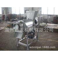 螺旋榨汁机 果蔬榨汁机 饮料加工设备 食品加工设备