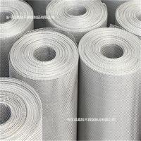 供应优质金刚网304/201材质 规格齐全 大量现货