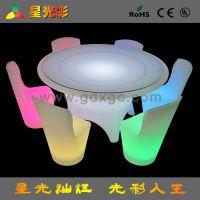 滚塑发光宴会桌 高档led桌子 遥控彩色桌 发光家具