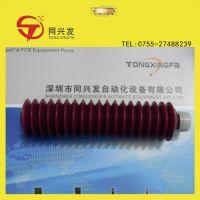 供应贴片机直线轨道润滑脂NSK油脂 NSK轴承润滑油脂(紫色包装)