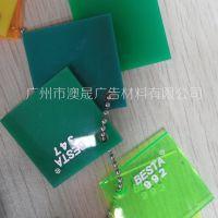 亚克力透明板材生产厂家 亚克力颜色透明 磨砂 彩色颜色透明