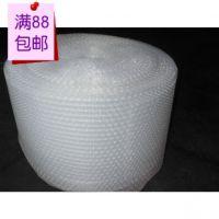 气泡膜纯原料特白 气垫膜  60厘米宽  每公斤17元可选  包邮