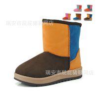 2015冬季防水儿童雪地靴 男女童纯棉靴子 彩色拼皮中筒韩版童靴