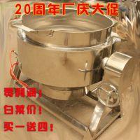酱肉卤制夹层锅 肉类食品加工成套设备 大型不锈钢可倾式蒸煮锅