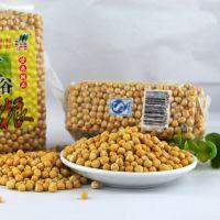 批发优质豌豆500克 农家自种五谷杂粮豌豆 真空小包装