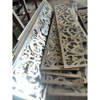 珠海铝板切割加工厂家/包工包料 全国发货