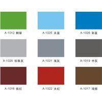 车间厂房地坪漆工程|广州沃马化工生产设计销售产品