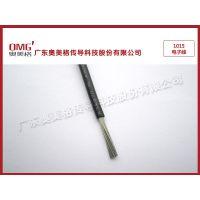 UL标准1015电子线105度线缆 奥美格电缆