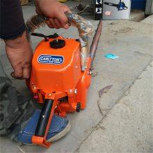 轻便式挖树机 富民牌挖树机 汽油移植机