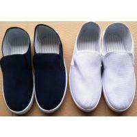 无尘室洁净鞋批发、防静电四眼鞋中巾鞋价格、防静电PU、PVC拖鞋