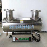 南京污水处理500w消毒器uv紫外线杀菌器 水消毒杀菌设备厂家包邮