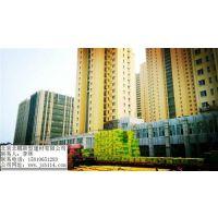 阻燃b1级挤塑板、挤塑板、北京北鹏(在线咨询)