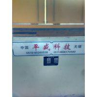 供应二手无锡平盛产13模水箱拉丝机
