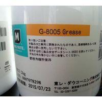 日本道康宁G-8005高速轴承润滑脂,MOLYKOTE G-8005