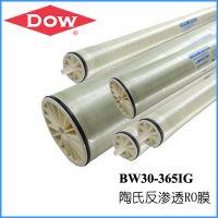 广西桂林陶氏膜BW30-365 百色陶氏膜BW30-365IG