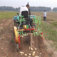 拖拉机牵引式花生土豆收获机 高效率土豆收获机