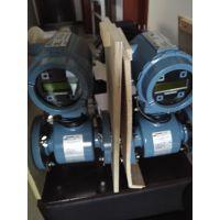 罗斯蒙特流量计进口罗斯蒙特8700系列电磁流量计质保一年原装正品