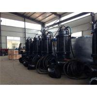 潜水矿用尾砂泵|陕西矿用尾砂泵|潜水砂泵