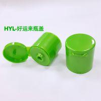 HYL-好运来瓶盖注塑制品加工24/415光面蝴蝶揭盖翻盖可配任何塑料瓶子质量好