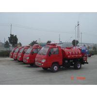 消防洒水车|消防洒水车价格|消防洒水车厂家-湖北合力