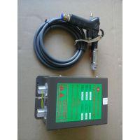 (景富)SL-004B/SL-004C离子风枪