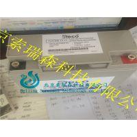 STECO 2v318ah代理商
