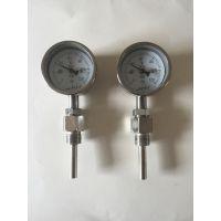 CZXYYB低价供应WSS型双金属温度计,径向型,轴向型,万向可调角型双金属温度计