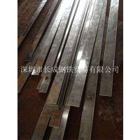 钢卷分条剪切,钢板分条,钢材纵剪,钢板切割,深圳钢材加工定制