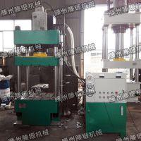 优惠供应 200吨四柱油压机 万能成型油压机