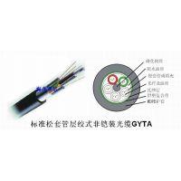 海光HG-GYTA 标准松套管层绞式非铠装 架空管道敷设 单模4-144芯室外通信光缆
