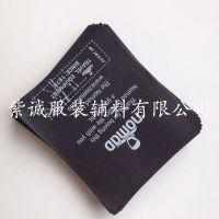 专业生产婴儿床洗水标 服装唛头 环保商标 紫诚
