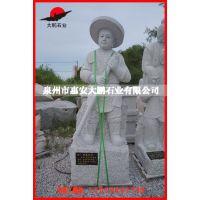 长期供应 仿古石刻 24孝石刻 二十四孝人物石雕雕刻