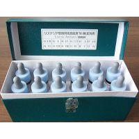 沙门氏菌相诱导用诊断血清套装热销中200181 5ml/支 热线18611751915