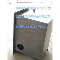 扬州DN300雨污分流器全自控截污装置浩润厂家